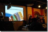 """方盒子365的代表介绍""""2010年原创作品支持计划"""""""