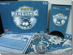 PenguinC
