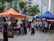 """华南农业大学""""风声谁起""""《风声》宣传活动顺利开展"""