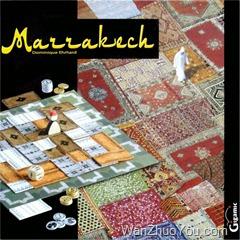 Marrakech老版本