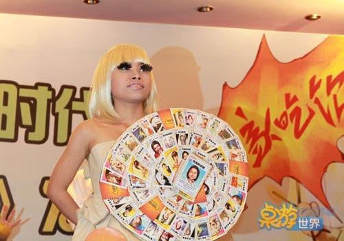凤姐化身Lady GaGa