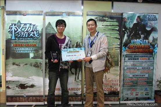 第四名:姜骜(照片左边)
