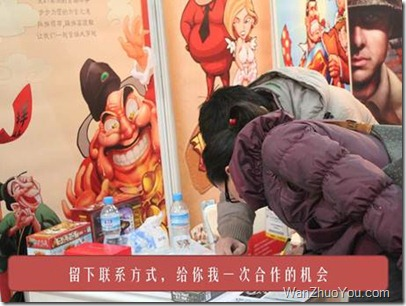 方盒子@成都网货交易会