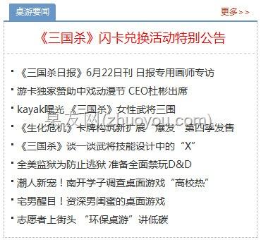 桌友网(zhuoyou.com)