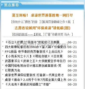爱桌游(zoyooo.com)