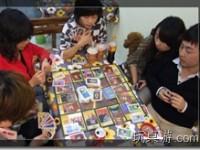 中国桌面游戏调查报告:成都