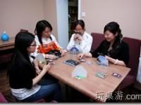 中国桌面游戏调查报告:北京第二站