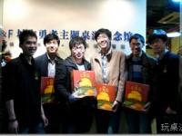 2009年上海第一届卡坦岛大赛圆满结束