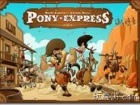 游戏预览:驿马快信(Pony Express)