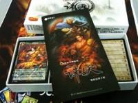 魔想盒子:《诛天》设计中的小故事——人物参数