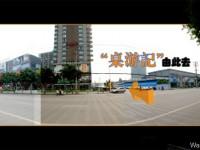 中国桌游店铺调查报告:成都桌游记