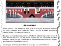 观点:外媒看中国桌游