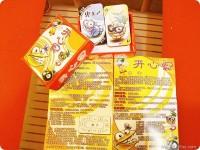 漫漫卡游《开心果》第二版上市