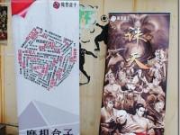 武汉大学PK华科 《诛天》推广赛在欢笑中完美落幕
