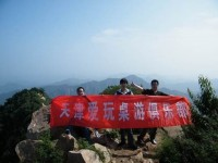 我眼中的天津桌游编年史(续):2010天津桌游的10个关键词