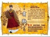 桌游文化:《战国策三十六计》内传——卿