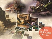 地区活动:《战锤:入侵》中文版新品发布会暨战棋会中文游戏同乐日活动